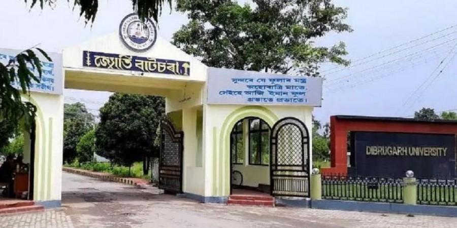 डिब्रूगढ़ विश्वविद्यालय में 'वित्तीय अनियमितताओं' की जांच के लिए किया गया एक उच्चस्तरीय समिति का गठन