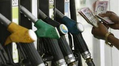 Big  change in Petrol Diesel price today- Read details
