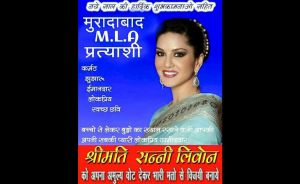 Sunny Leone to contest UP polls/ MLA seat: Poster Viral