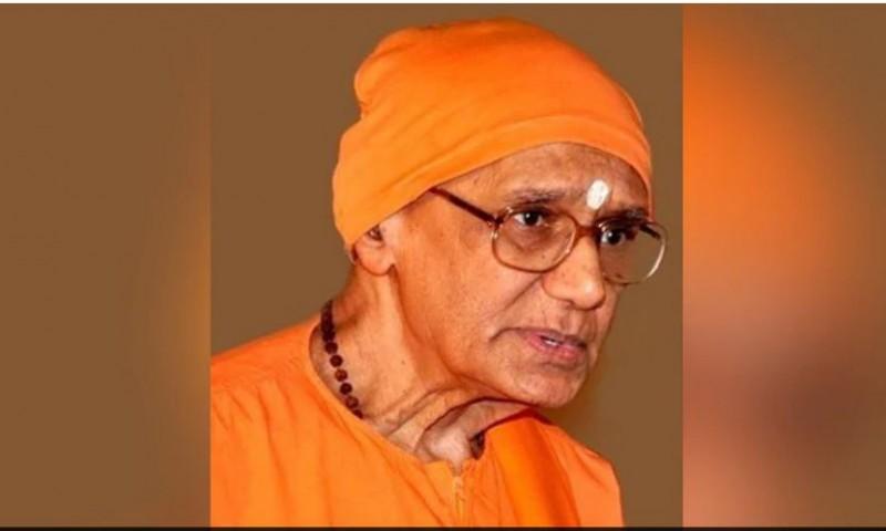 बेंगलुरु रामकृष्ण मठ के स्वामी हर्षानंदजी महाराज का 91 वर्ष की आयु में हुआ निधन
