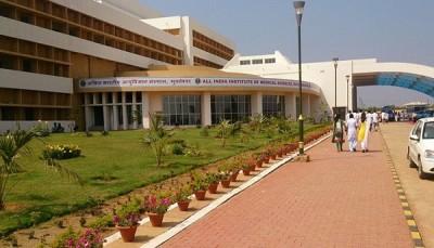 AIIMS Bhubaneswar receives Kayakalp Award for Third consecutive year