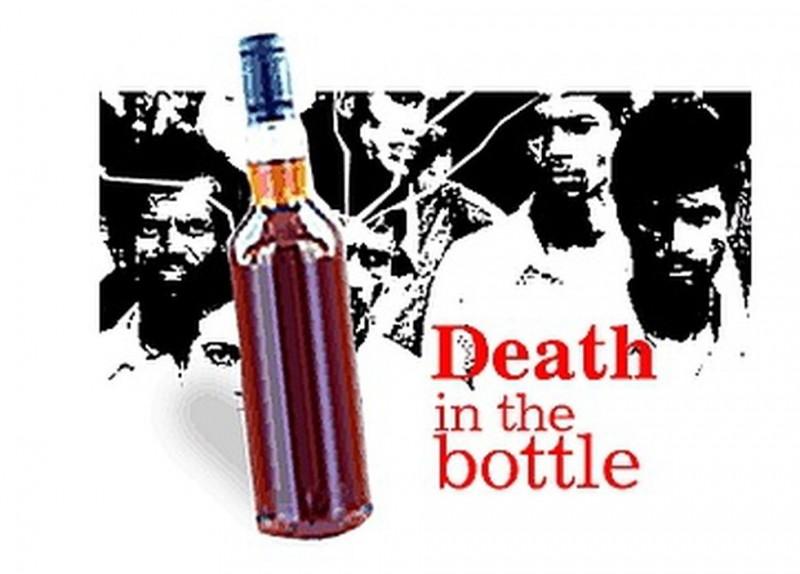 MP हूच त्रासदी: जहरीली शराब पीने से चार और लोगों की गई जान, कुल 24 लोगों की हुई मौत