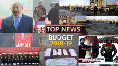 Top ten news of the day which make rounds in overall India.