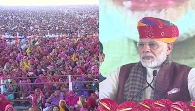 PM Modi inaugurated Rajasthan Refinery and other development projects of  Rs 43,000 crore.