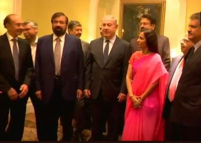 India-Israel Business Summit: India knows value and glory of competition, says PM Netanyahu