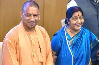 Pravasi Bhartiya Divas 2019: CM Yogi Adityanath and EAM Sushma Swaraj inaugurated Today