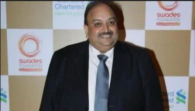 Punjab National Bank (PNB) fraud accused Mehul Choksi, gives up Indian citizenship