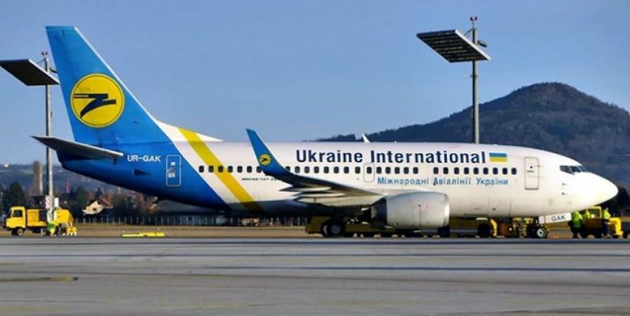 यूक्रेन एयरलाइंस के लिए प्रवेश आवश्यकताओं पर पुनर्विचार का प्रस्ताव हुआ जारी