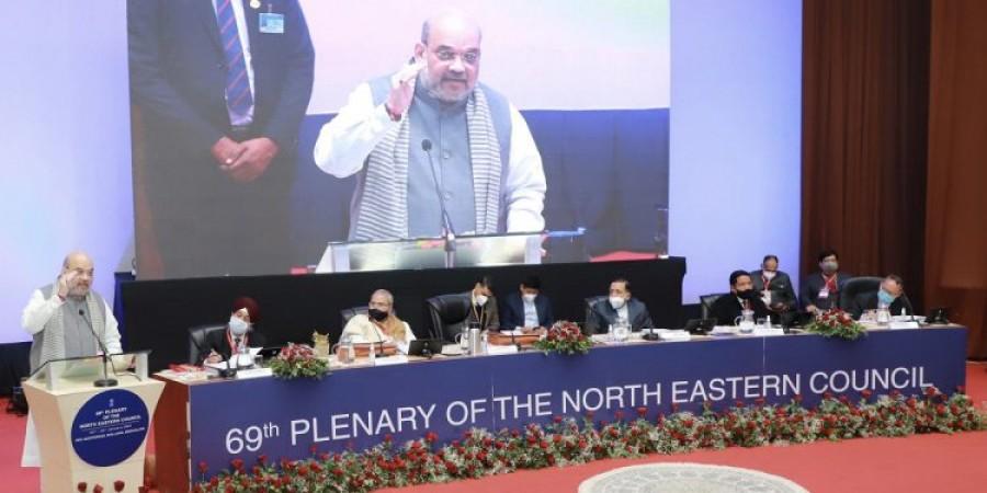 गृह मंत्री अमित शाह ने 69 वें पूर्वोत्तर परिषद के सत्र में लिया भाग