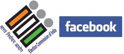 National Voters' day: EC and Facebook rolling out a new feature to remind voters