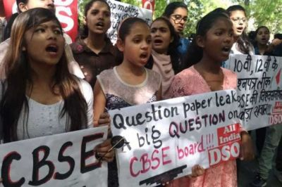Principal of theMother Khazani Convent School arrested in CBSE paper leak case