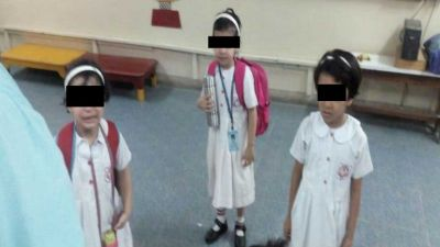 Delhi :16 KG's girls harassed Kept in the school basement