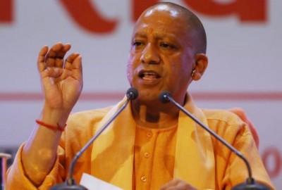 Yogi government band entry in Uttar Pradesh if corona report tests positive