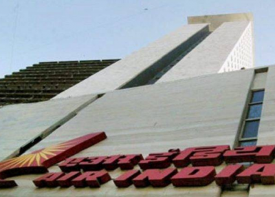 Air India to raise salaries of employees by selling the 23-story historic building