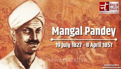 Birth Anniversary: Remembering freedom fighter Mangal Pandey