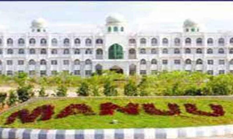 हैदराबाद ने दिया उर्दू में विज्ञान पर पुस्तकें प्रकाशित करने की आवश्यकता पर बल