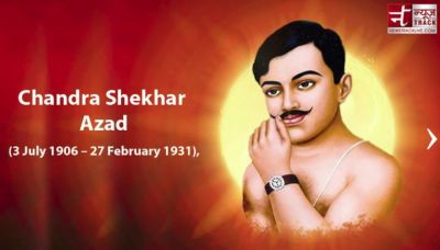 Birth Anniversary: Interesting facts about Chandrasekhar Azad's life