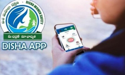 Disha app comes to rescue of stranded girl