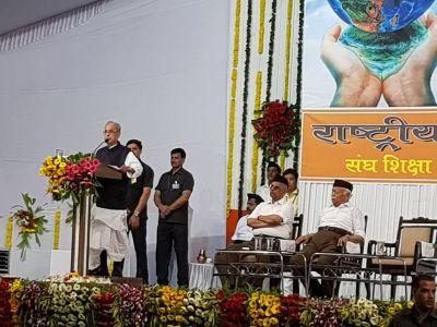 Pranab Mukherjee  addresses on nation, nationalism and patriotism at  RSS event