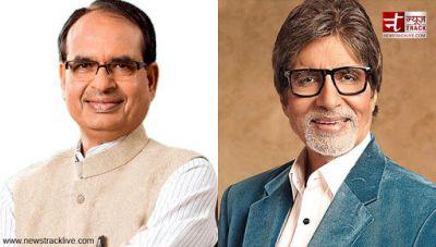MP CM Chouhan slips up, calls Amitabh Bachchan a low scorer student
