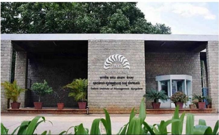 बिजनेस एंड मैनेजमेंट स्टडीज में इंडियन इंस्टीट्यूट ऑफ मैनेजमेंट बैंगलोर ने तीसरा स्थान किया प्राप्त