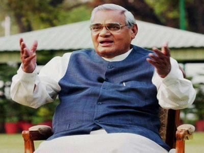 AIIMS: Former PM Vajpayee's health condition stable