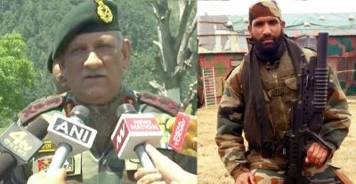 Army chief Bipin Rawat met the relatives of Aurangzeb