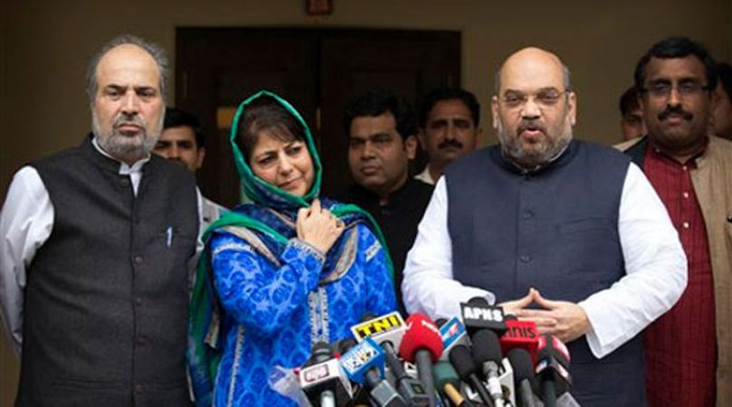 BJP ends alliance with PDP: Mehbooba Mufti and her ministers resign