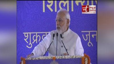 PM Modi lays the foundation stone of Vanijya Bhawan in Delhi