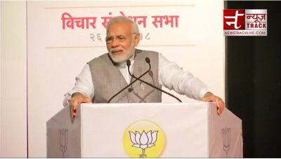 Modi lashes out Cong over emergency: 10 strikes of PM with slogan 'Loktantra Amar Rahe'
