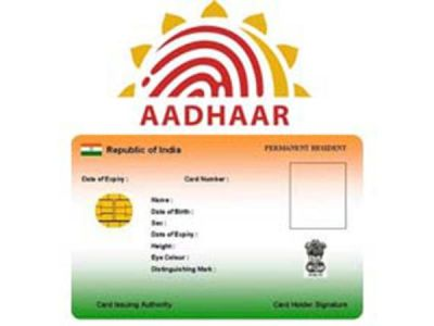 Supreme Court refused to stay Government Aadhaar notification