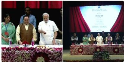 PM Modi lays the foundation stone of National Centre for Aging