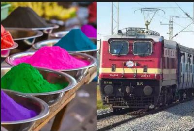 IRCTC Holi Special Trains 2019: IRCTC introduced special trains to avoid the extra rush on Holi