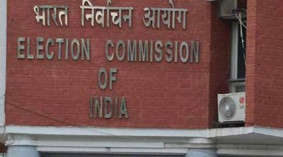 Election Commission of India will announce the schedule LS poll at 5 pm today