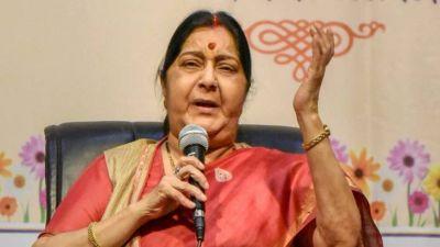 Sushma Swaraj needs help to reach Sikha Garg family who killed in plane crash