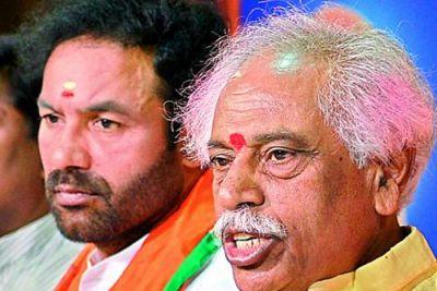 BJP will replace Dattatreya with Kishan Reddy for Lok Sabha election
