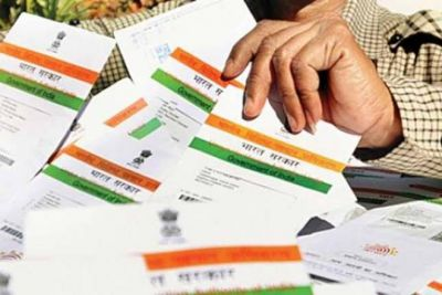 Indian Oil Corporation plans for Aadhaar enrolment via rural outlets