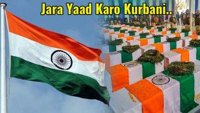 "This Holi ""Jara Yaad Karo Kurbani"" a tribute to all Martyr soldiers"