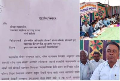 91 farmers seek permission for euthanasia in Maharashtra