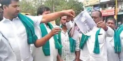 Farmers burnt Tamil Nadu BJP's election manifesto