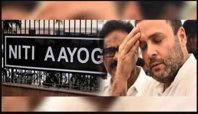 NITI Aayog received SC notice on Congress party Rs. 72000 distribution scheme