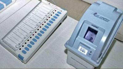 EC asserted SC on VVPAT slips as