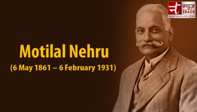 Birthday Special: All about Motilal Nehru
