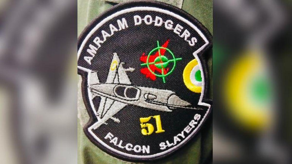 Abhinandan Varthaman's squadron gets new patches to mark F-16 kill