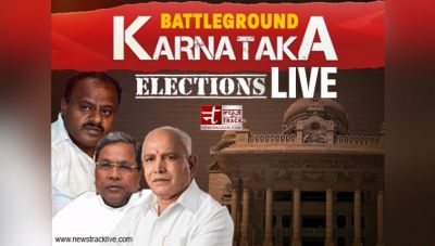 Karnataka Politics Drama :Supreme Court says 'floor test seems to be the best option'