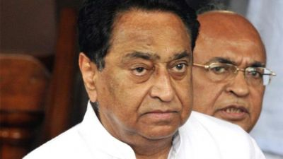 'Kamal Nath government in minority, demands special Assembly session in MP' BJP claims