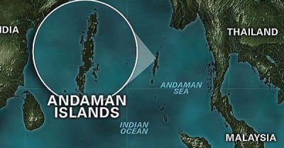 5.8 Magnitude earthquake shaken Andaman Nicobar Islands