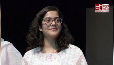 Meet Meghana Srivastava CBSE class 12 topper scored 499 out of 500 marks