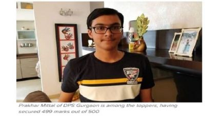 CBSE Class 10 result 2018 : Meet 4 Toppers who scored 499/500