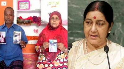 Couple from Hyderabad urged External Affairs Minister to bring back their daughter